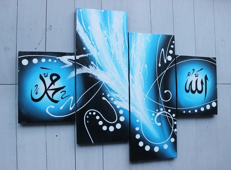 Jual Kaligrafi warna biru