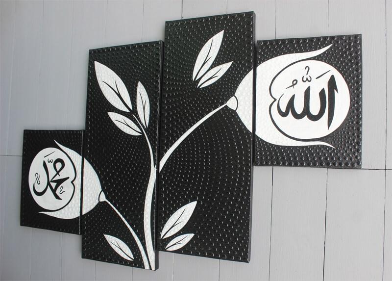 Jual Kaligrafi Allah