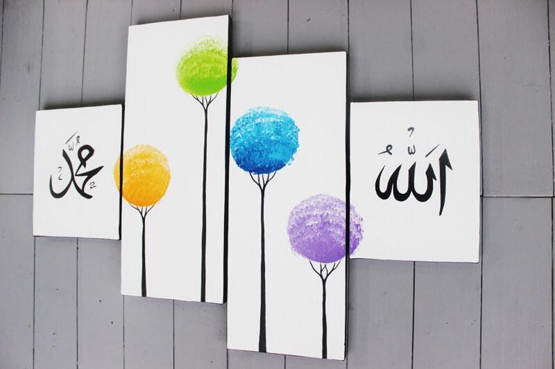 Jual Kaligrafi Minimalis