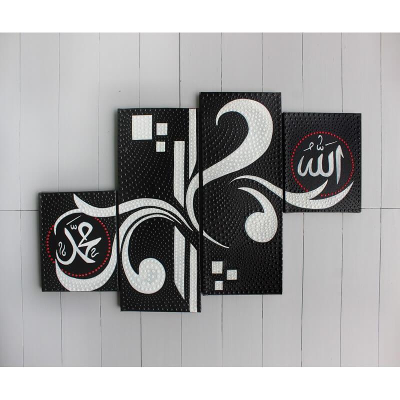 Jual Kaligrafi Kayu