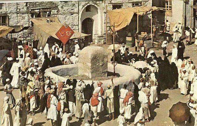 tujuan maqashid syariah ekonomi islam