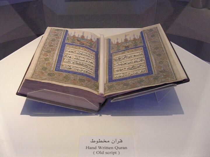Pengertian Qur'an dan Fungsinya