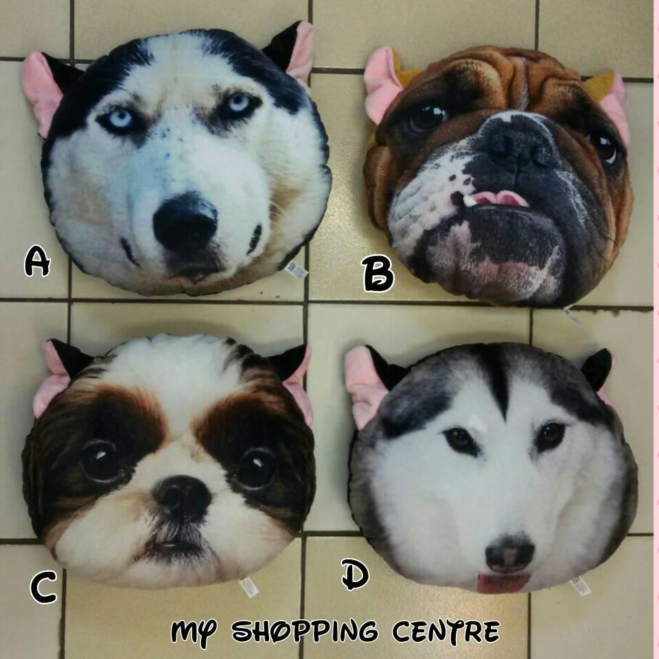 Jual Bantal Anjing (Pemesanan di bawah)