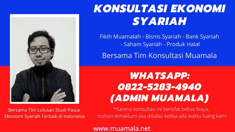 Konsultasi Ekonomi Syariah Fikih Muamalah